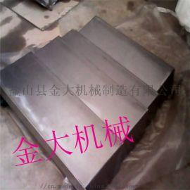 昆机钢板防护罩TKS6916双面镗床导轨防铁屑护罩