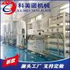 水处理设备厂家直供 RO反渗透设备