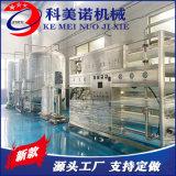 水處理設備廠家直供 RO反滲透設備