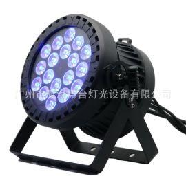 18x15W LED防水染色灯 LED防水帕灯