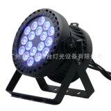 18x15W LED防水染色燈 LED防水帕燈