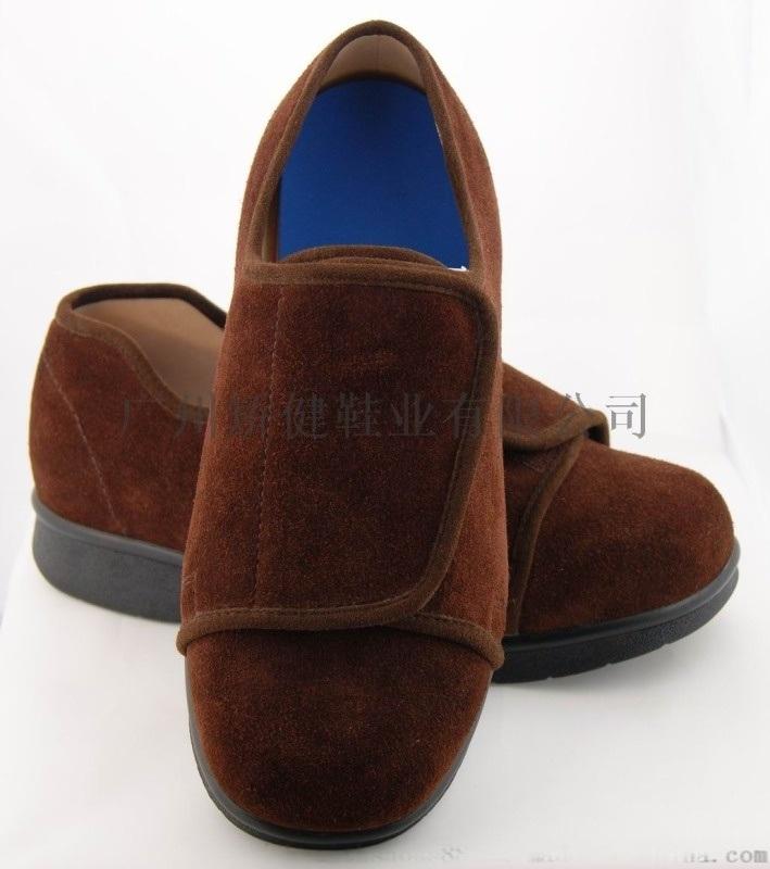 廣州外貿功能鞋,特寬舒適鞋,平足、腳掌疼專用鞋