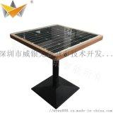 太陽能多功能戶外休閒桌  定製生產廠家戶外休閒桌