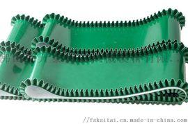 裙边输送带PVC 输送机裙边皮带 爬坡输送带