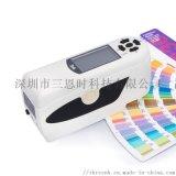 電腦色差儀-色差計-色度計-分光測色儀-廠家直銷