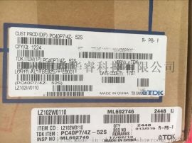 PC40 P9/5Z-52H磁芯