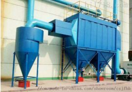 单机布袋除尘器、小型锅炉除尘器设备厂家