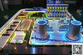 火力发电厂仿真模型