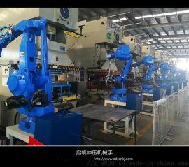 冲压机器人机械手四轴自动冲床上下料冲床机械手