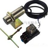 HRSXDL220-50Y刮板機斷鏈檢測斷鏈保護器