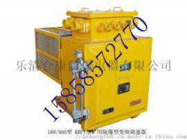 矿用防爆配电柜|矿用防爆电控柜|矿用防爆控制柜