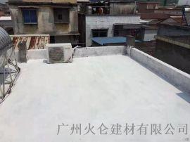 耐博仕楼面防水涂料  隔热防霉防水涂料