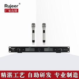 Rujeer L900 U段KTV用无线麦克风