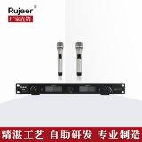 Rujeer L900 U段KTV用無線麥克風