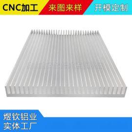6063铝散热器定制,平板电子散热片铝型材,非标散热铝合金挤压
