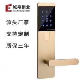 酒店门锁智能刷卡锁远程宾馆公寓民宿密码锁通通锁