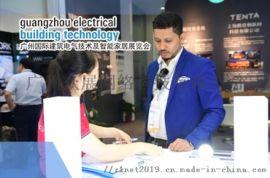2020广州建筑电气展分享案例:如何智能控制家居系统