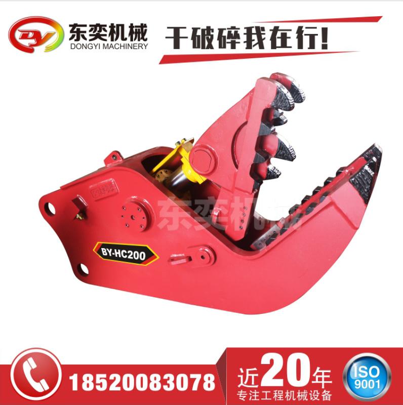 挖掘机粉碎设备, 粉碎钳快速破碎水泥, 液压钳夹子