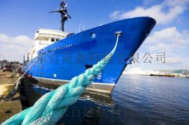 厂家供应40mm-120mm船用锚绳 绞盘绳 缆绳等用品