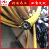 超高压树脂液压软管,耐油钢丝增强液压设备软管总成