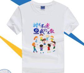 白色纯棉圆领T恤广告衫定制印logo 圆领工作服 同学聚会服定制