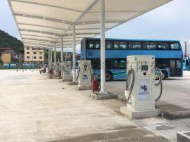 汽车充电桩厂家公交充电桩充电站 快速直流充电桩