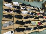 江楓品牌尾貨提供鴻星爾克雜鞋