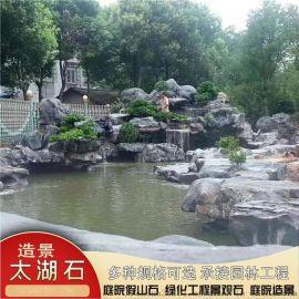 庭院造景假山石 良好园林承接太湖石假山造景石材