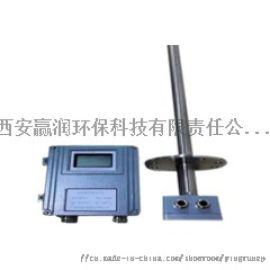 氧化锆分析仪ERUN-YZOD3000