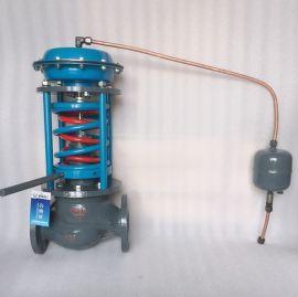 自力式壓力調節閥JYZZYP-16C