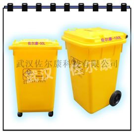 废物垃圾桶
