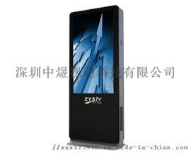 55寸户外LCD落地式竖放液晶广告机