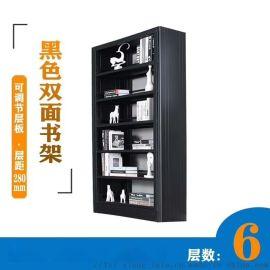 图书室书架铁皮柜密集柜超市储物柜财务室保险柜档案柜