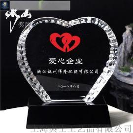 抗疫贡献企业奖杯,爱心水晶奖杯,表彰志愿者奖杯