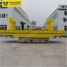 电动轨道钢包车定制钢包运输车铁水包转运车