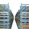 广东货架仓储架,货架尺寸规格