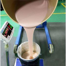 雙組份成人用品液體硅膠   模型人體硅膠
