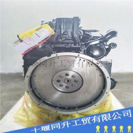 东风康明斯ISD6.7国五6缸柴油机发动机总成