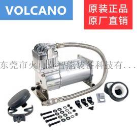 无油空压机微型高压充打气泵VIAIR工厂280C