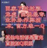 電腦百家AG BBIN防作弊軟件龍虎穩贏技巧方法