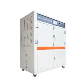 沈陽溫控紫外線老化試驗箱,可定制紫外老化實驗儀