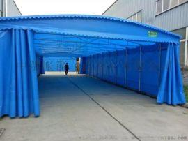 西安中赞篷业加工雨棚、帐篷、推拉蓬、彩棚、移动棚等