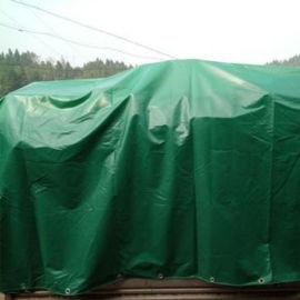 户外加厚防晒遮阳PVC防雨布货场盖布货车篷布