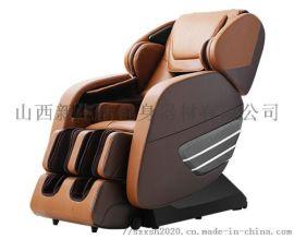 山西太原品牌按摩椅,家用按摩椅商用按摩椅实体体验店