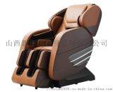 山西太原品牌按摩椅,家用按摩椅商用按摩椅實體體驗店