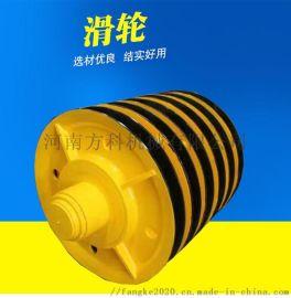 轧制单轮多轮滑轮组,起重机导向轮