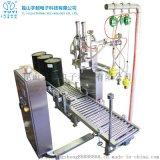 昆山宇毅电子 自动灌装系统吨桶灌装机