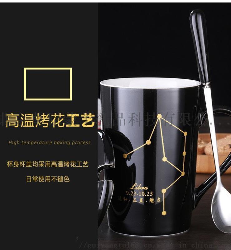 陶瓷马克杯带盖勺个性潮流喝水杯家用咖啡杯男女茶杯