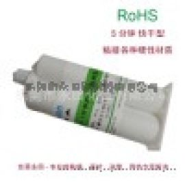 耐高温金属粘接强力AB胶 多用途环氧树脂结构胶