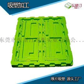 承重塑料托盘吸塑加工 大型吸塑托盘厚片吸塑